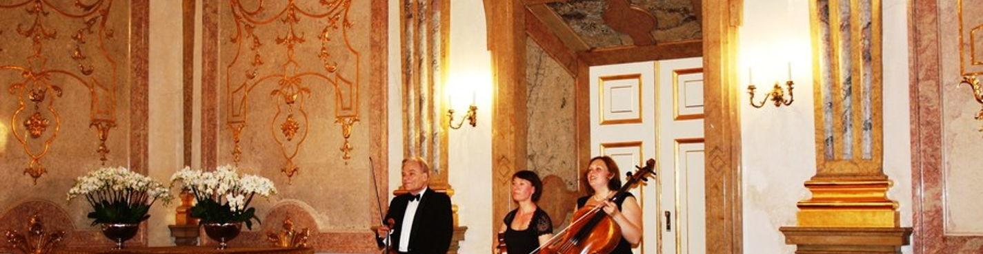 Билеты на классические концерты в Замке Мирабель