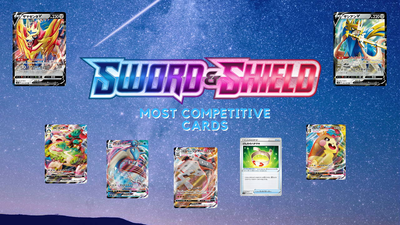 best-sword-shield-pokemon-cards