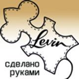 Изделия из кожи  • Levin •