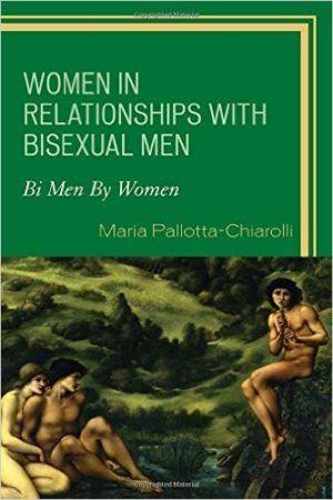 Bi Men Book Cover