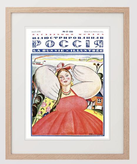 """Плакат """"La Russe Illustree"""" 1926 год. ПАСХАЛЬНЫЙ НОМЕР.  Репринт."""
