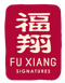 FU XIANG SIGNATURES , THE CURRY SPECIALIST SINCE 1990S