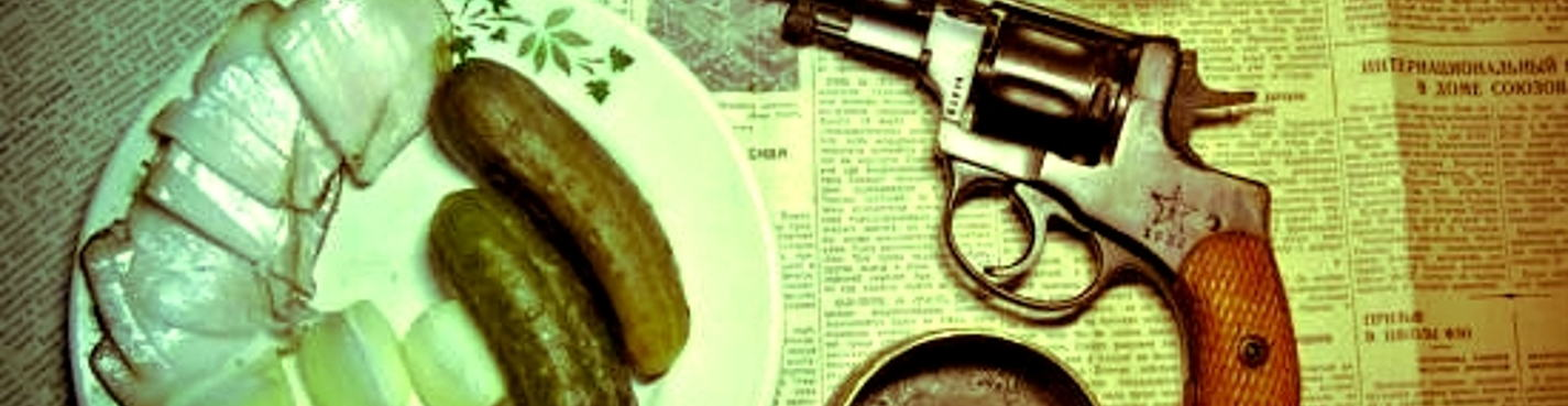 Поэты и террористы