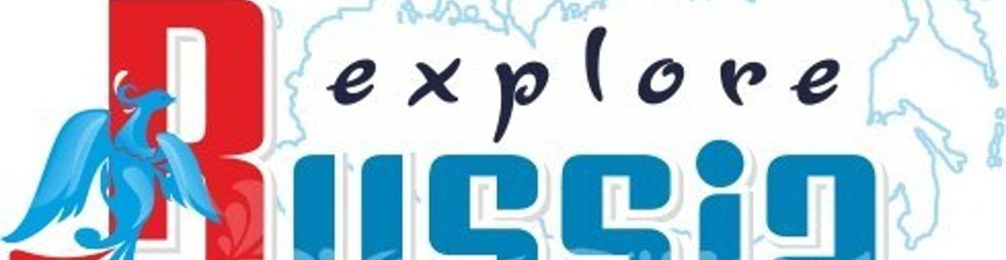 """Международная молодежная конференция AIESEC """"Россия глазами иностранцев"""""""
