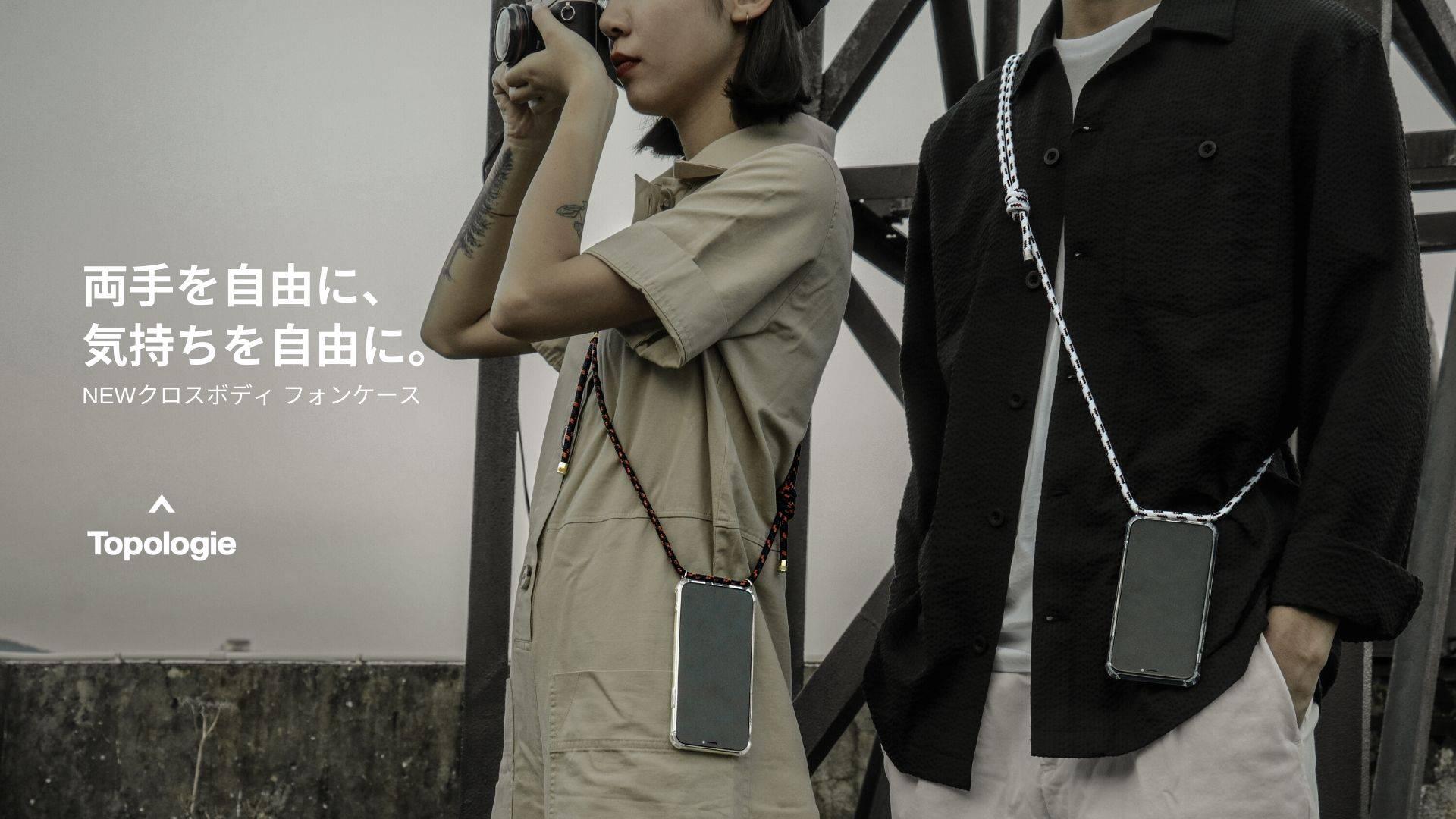 Topologie iphone 11 Case (iPhone11ケース)