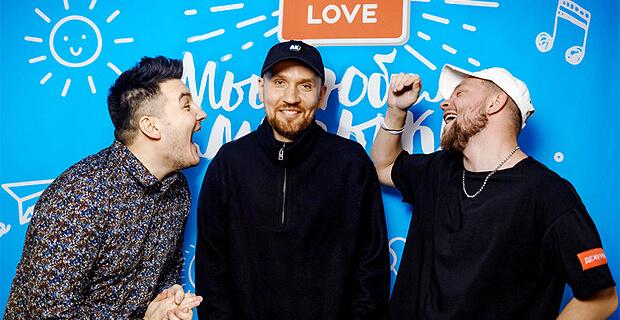 Утро с Красавцами Love Radio и Звонким - Новости радио OnAir.ru