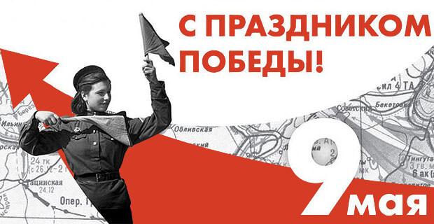 75 дней до Победы: на радио «Городская волна» звучат истории военного времени - Новости радио OnAir.ru
