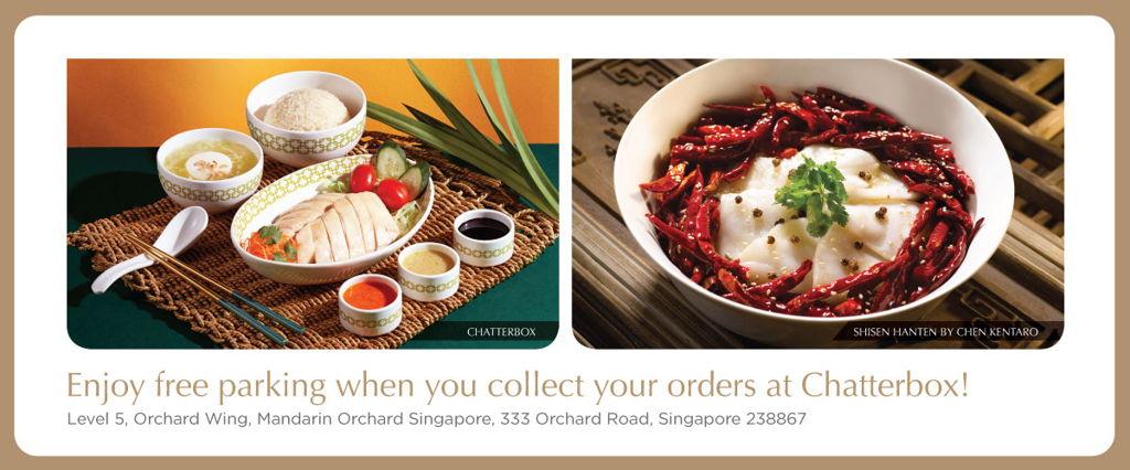 Mandarin Orchard Singapore Shop