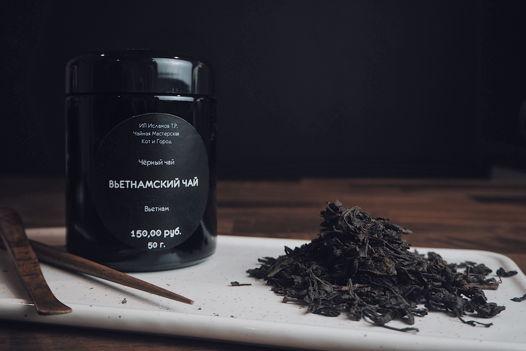 Вьетнамский чёрный чай