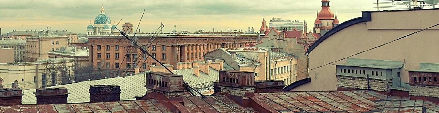 Экскурсия по панорамным крышам Петербурга