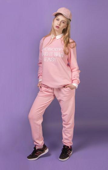 Костюм женский розовый с вышивкой