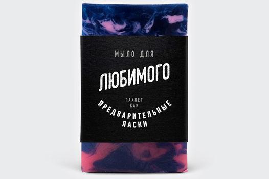 Мыло ручной работы «Для Любимого» парфюмированное. Мужское