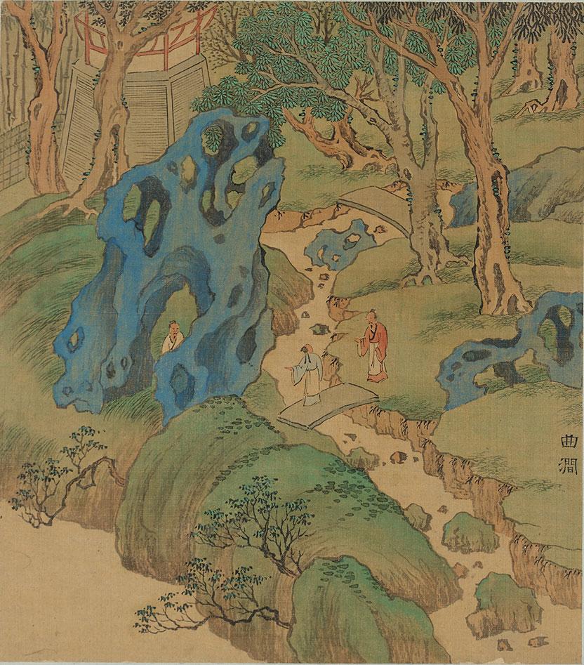 Song Maojin