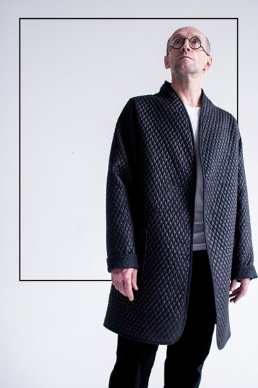 Элегантное стёганное пальто