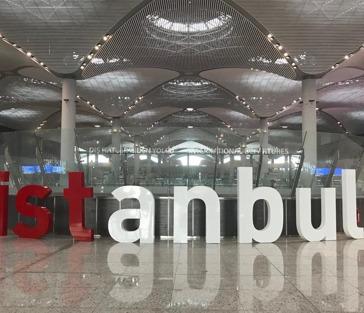 Экскурсия «Стамбул Транзитом»