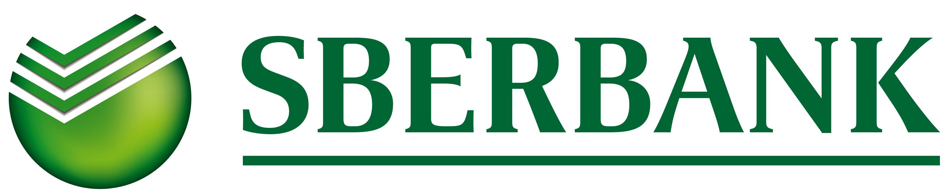 Sberbank 20logo