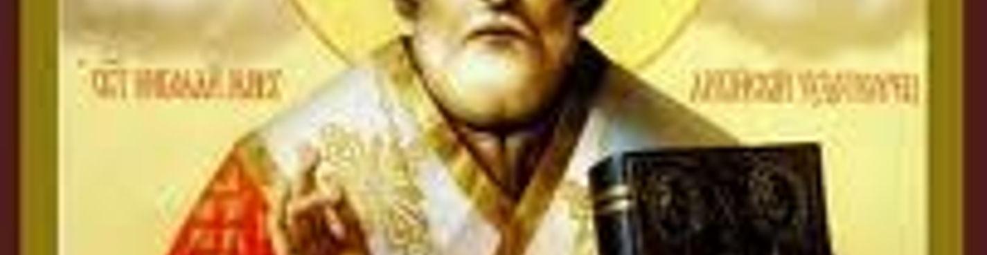 Венеция.Паломнический тур. Мощи Николая Чудотворца, Василия Великого, Иоана Предчети и других святых