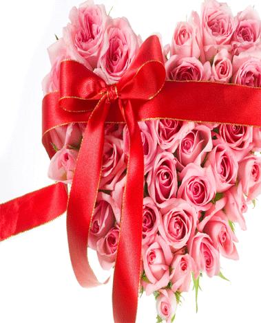 hf Pink Heart