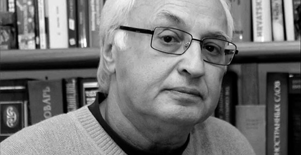 Умер бывший журналист и комментатор Радио Свобода Лев Ройтман - Новости радио OnAir.ru