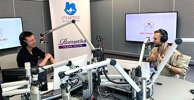 В День защиты детей Радио Romantika и «Бюро Добрых Дел» рассказали о семьях с приемными детьми - Новости радио OnAir.ru