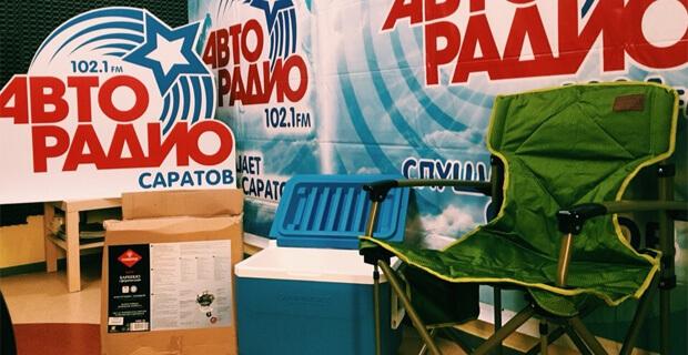 Любительские гонки на катамаранах на кубок «Авторадио-Саратов» - Новости радио OnAir.ru