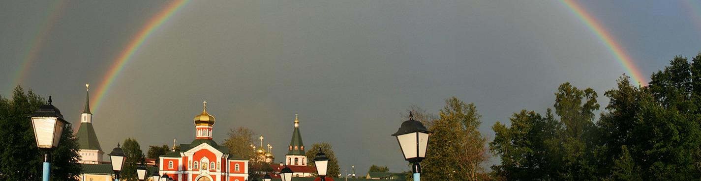 Экскурсия в Иверский Монастырь и Музей Колоколов (Валдай)