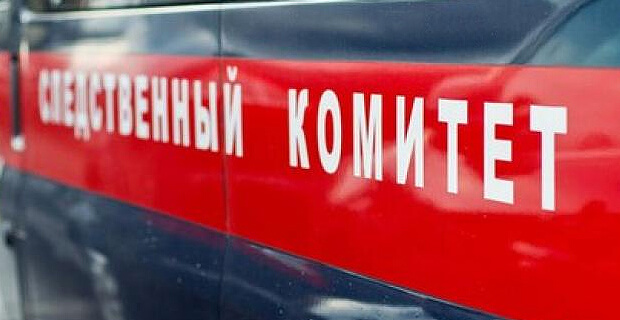 Российская журналистка обвинила главреда газеты в изнасиловании - Новости радио OnAir.ru