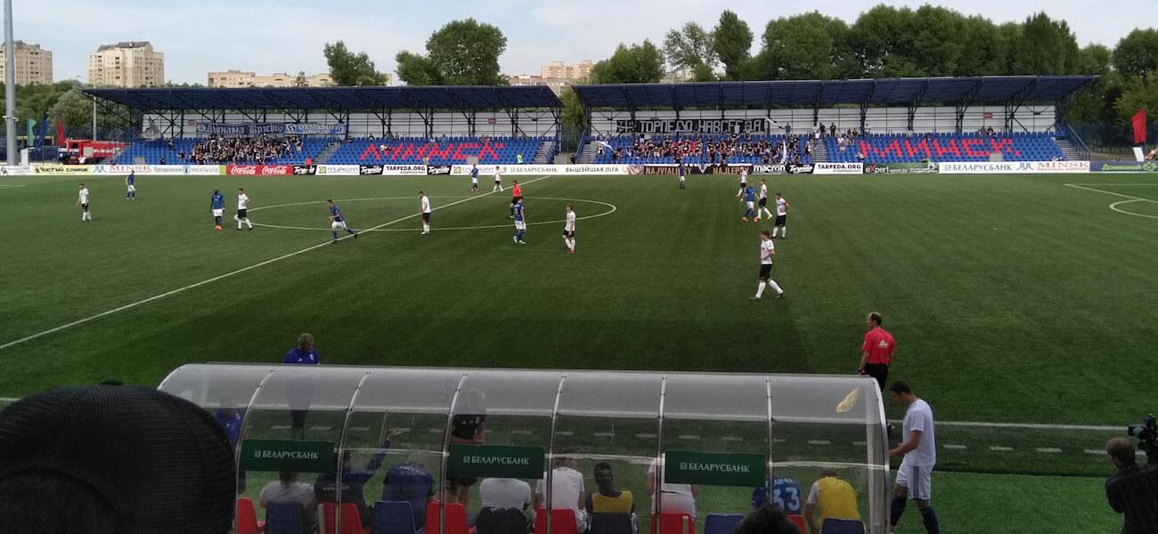 belarussian premier league