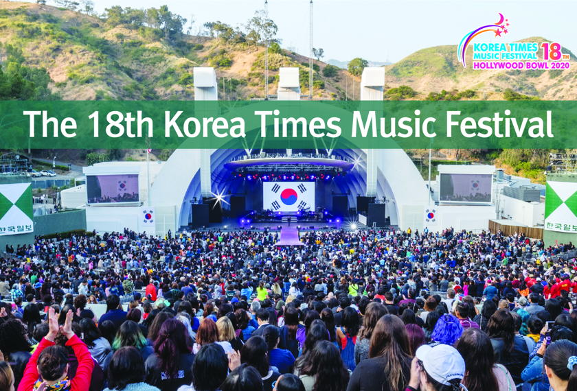 The 18th Korea Times Music Festival artwork