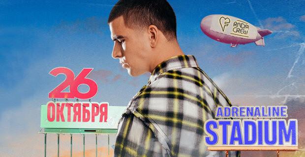 DFM приглашает на концерт Feduk в Москве - Новости радио OnAir.ru