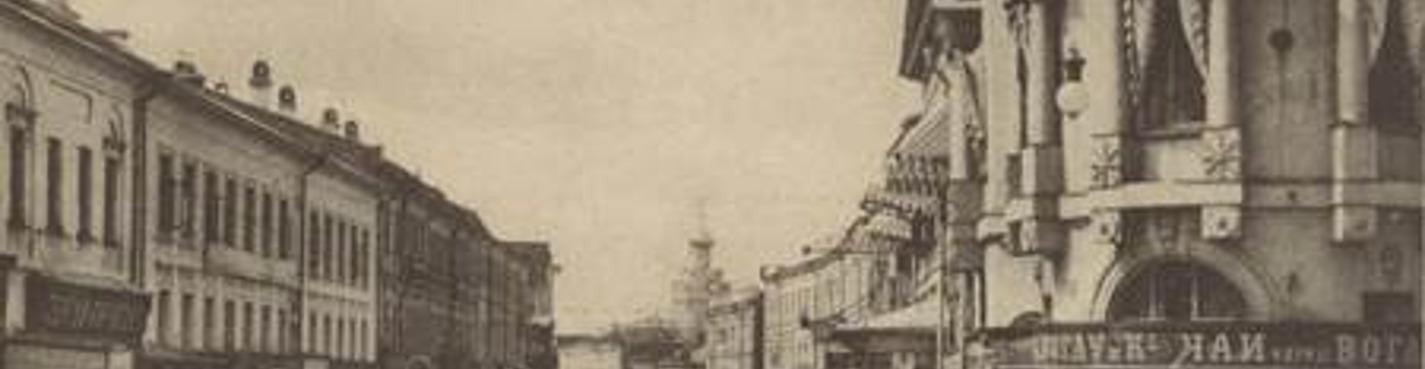 Поэтическая прогулка: Москва в объятиях Серебряного века