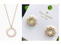 Full Circle Pendant and Earrings--Kate Spade