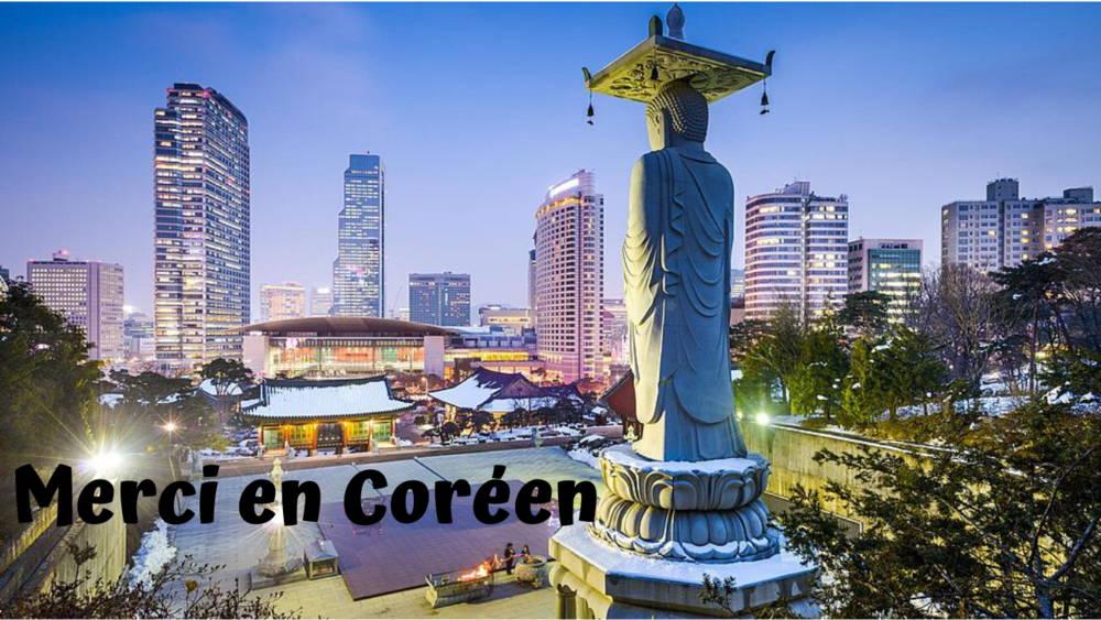 Merci en Coréen