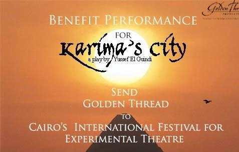 Karima's City