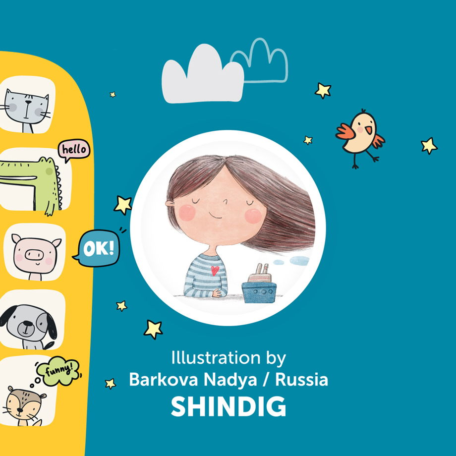"Термосумка Youshi Lunch Bag ""Shindig"" от YuMe"