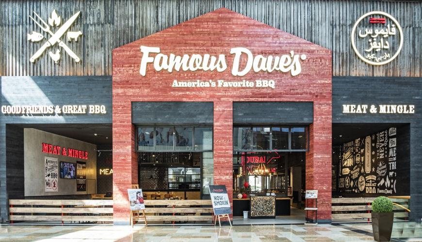 صورة Famous Dave's DFC