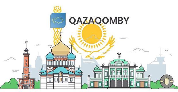 Омский девятиклассник запустил онлайн-радиостанцию для казахов - Новости радио OnAir.ru
