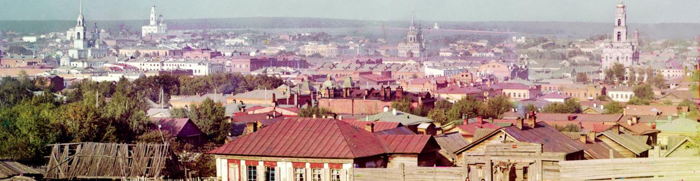 Подворотни центральных улиц: как Екатеринбург стал Свердловском