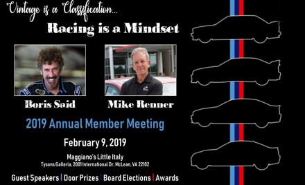 2019 NCC Annual Member Meeting