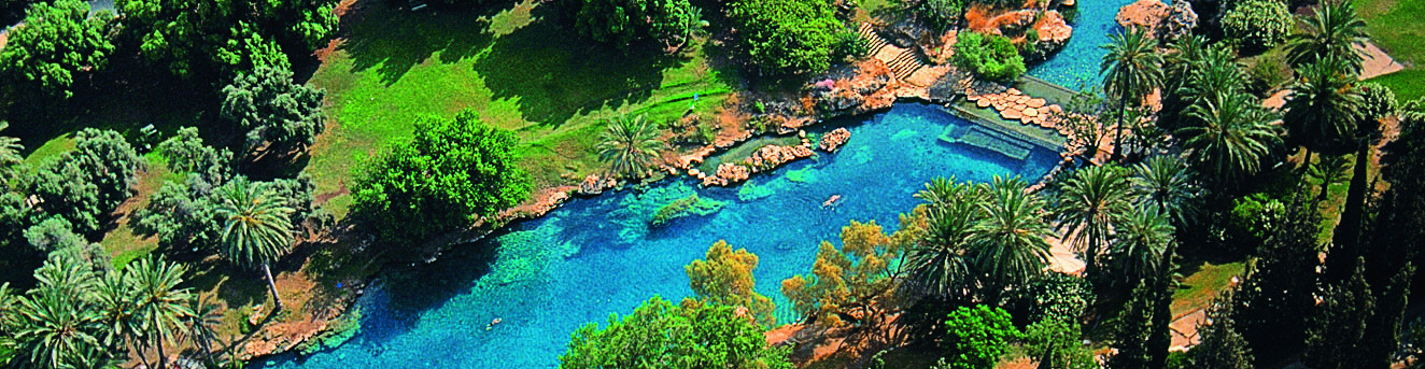 Озера Сахне
