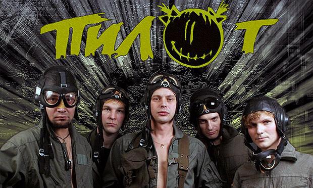 «Радио Зенит» рекомендует! «Пилот» впервые выступит на Roof Fest - Новости радио OnAir.ru