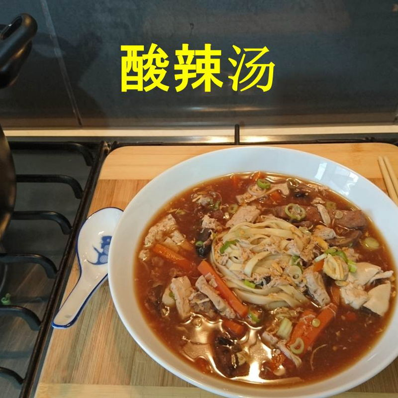 """Date: 12 Jan 2020 (Sun) 4th Soup: Hot and Sour Soup (酸辣汤) [179] [136.8%] [Score: 9.3] Here, the soup is served with flat ribbon noodles.  谢谢 """"Nyonya Cooking"""" 这个可爱的食谱!"""
