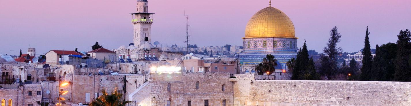 Иерусалим- город трех религий