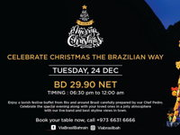 CELEBRATE CHRISTMAS THE BRAZILIAN WAY image
