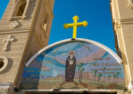 a-visit-to-st-anthonys-monastery-egypt