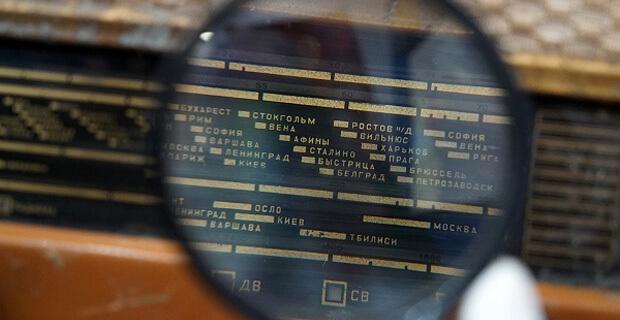 НСК: Радиосегмент не сдает позиции - Новости радио OnAir.ru