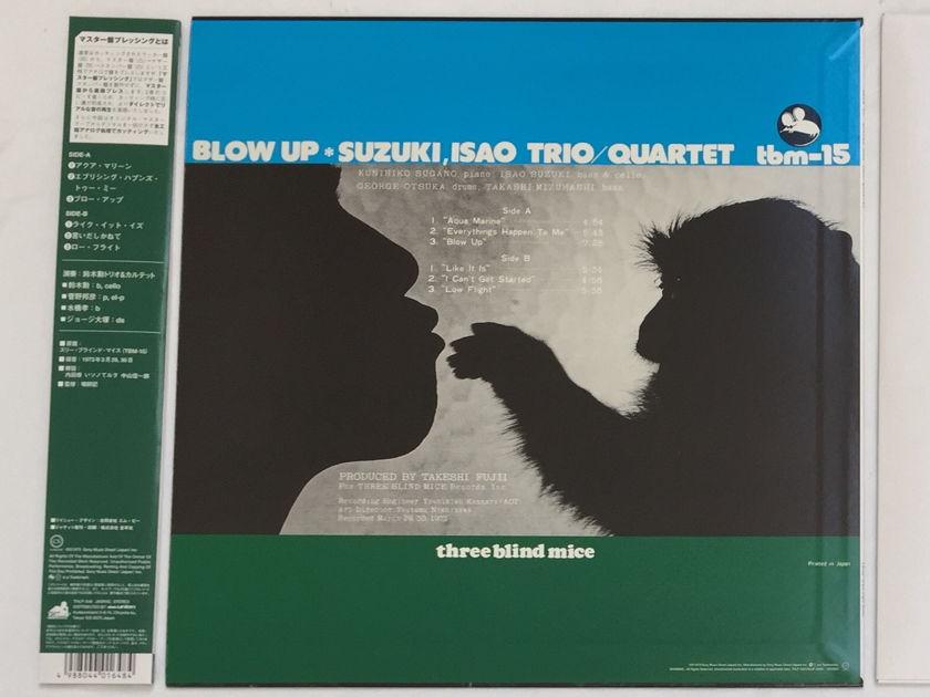Isao Suzuki Trio/Quartet - Blow Up Three Blind Mice 2015 Think! Records Japan Reissue