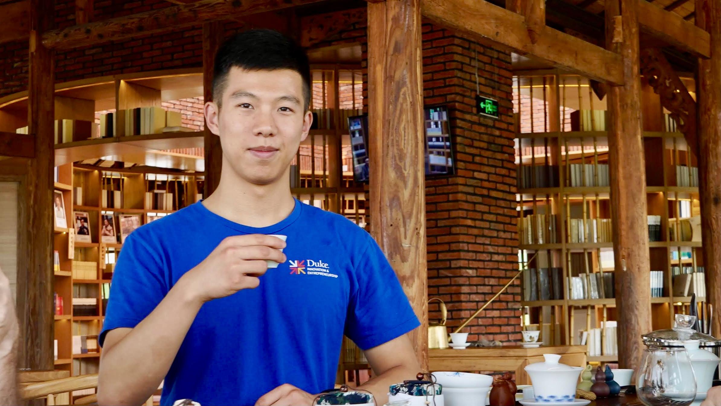 Vincent tea