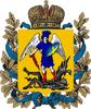 Министерство экономического развития и конкурентной политики Архангельской области