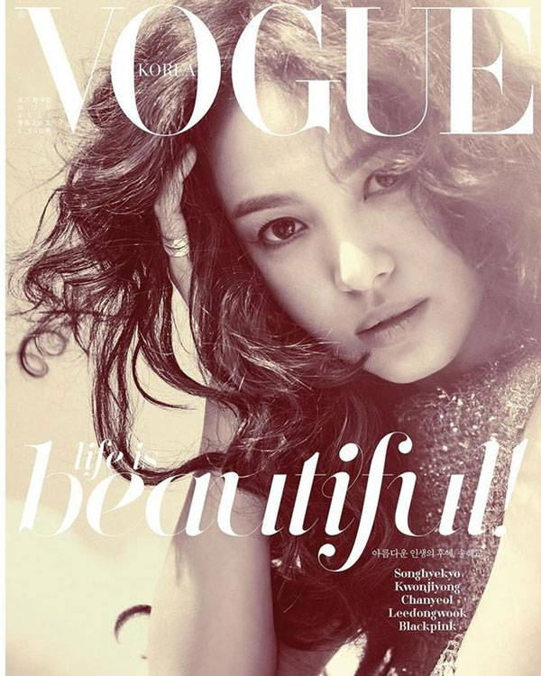 Lingerie Typeface on Vogue magazine cover - Moshik Nadav Typography fashion fonts